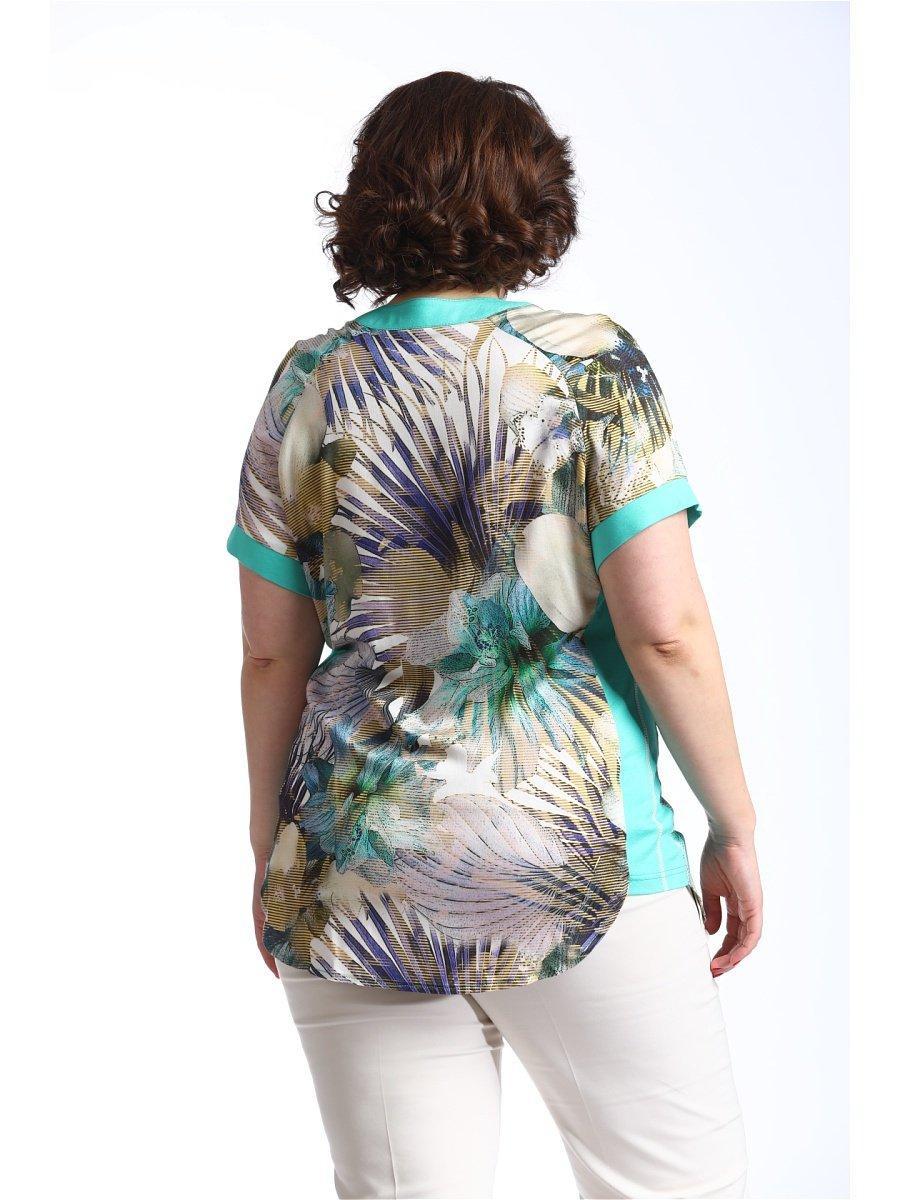Одежда Больших Размеров Авери С Доставкой