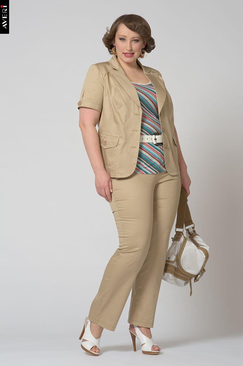 Авери Женская Одежда Доставка